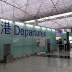 移民澳洲香港機場